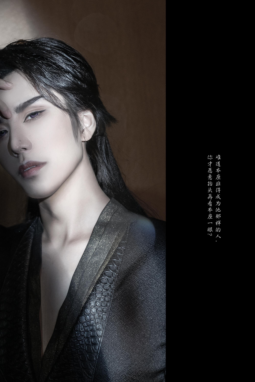 《二哈和他的白猫师尊》正片cosplay【CN:Inochi17_天命命】-第1张