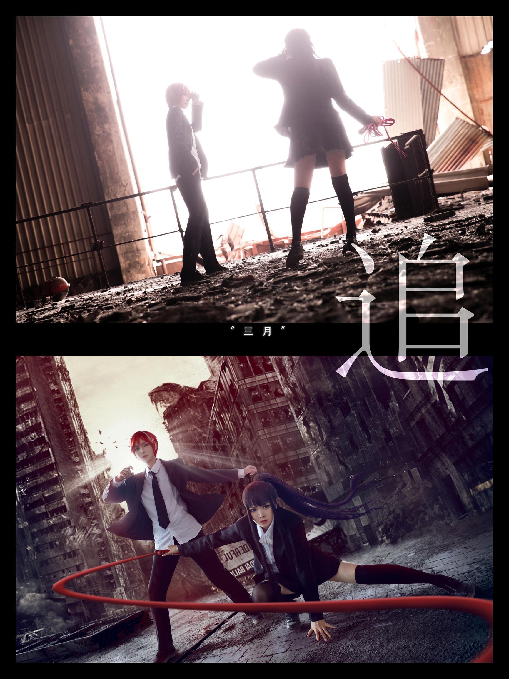 《偷星九月天》正片cosplay【CN:清平鹿浠】-第1张
