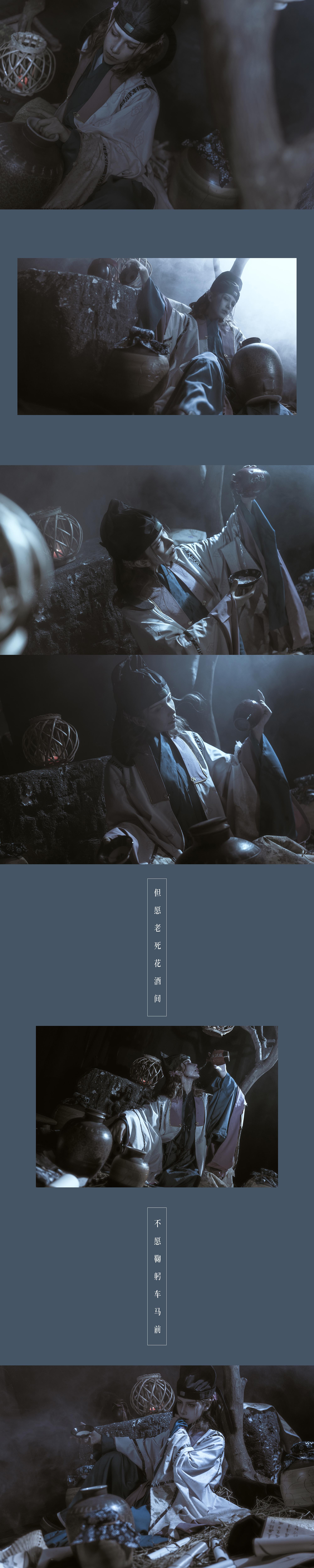 《江南百景图》-第9张