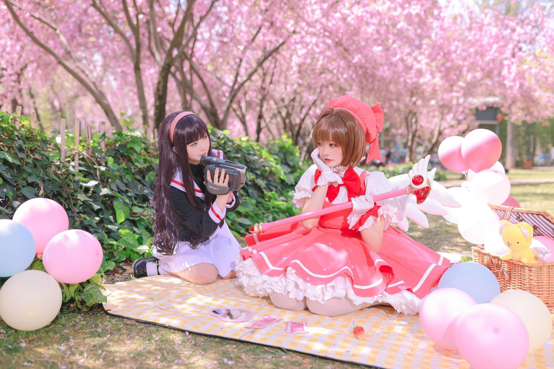《魔卡少女樱》百变小樱cosplay【CN:萌玘】-第19张