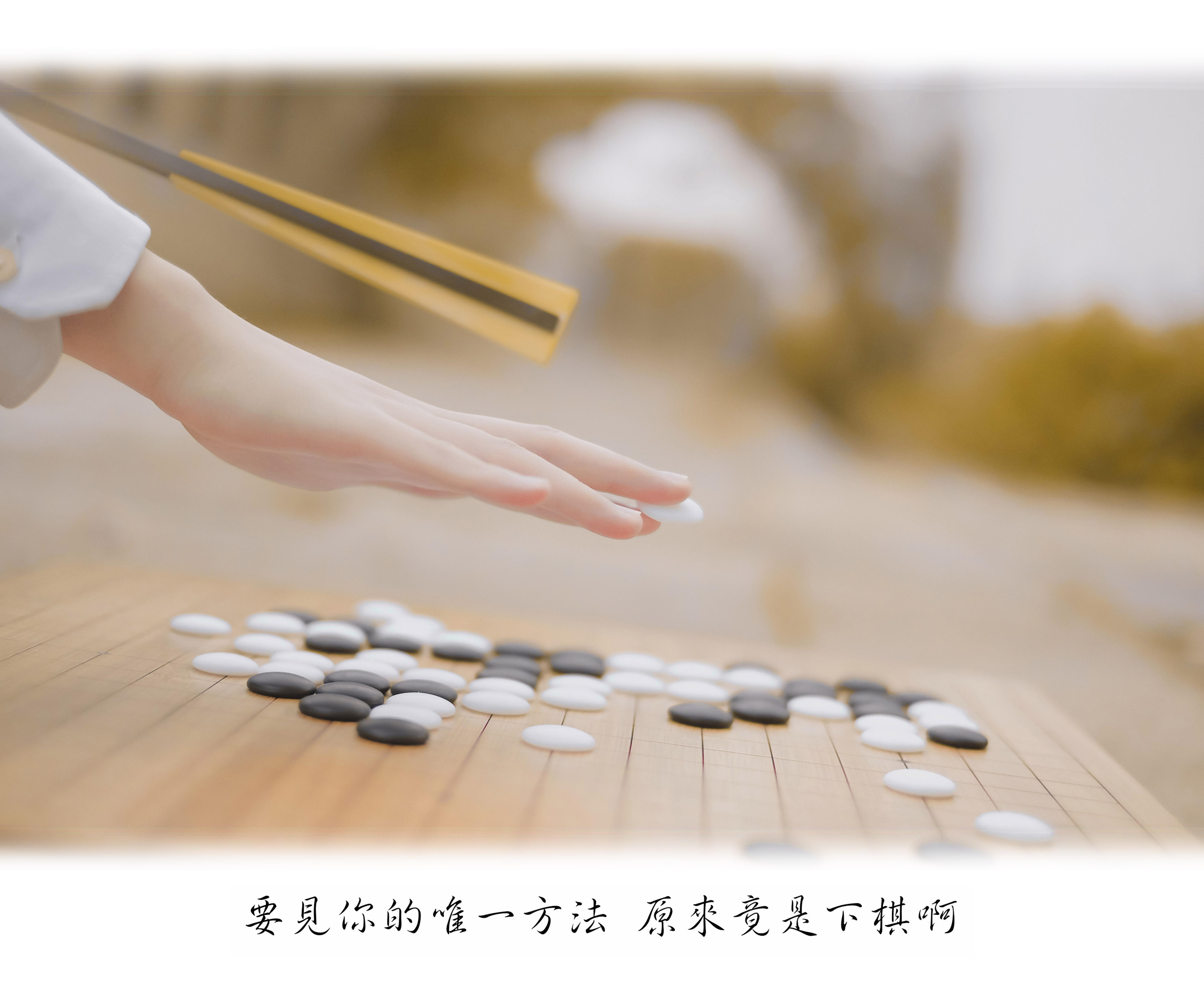 《棋魂》胤川cosplay【CN:胤川Kawa】-第10张