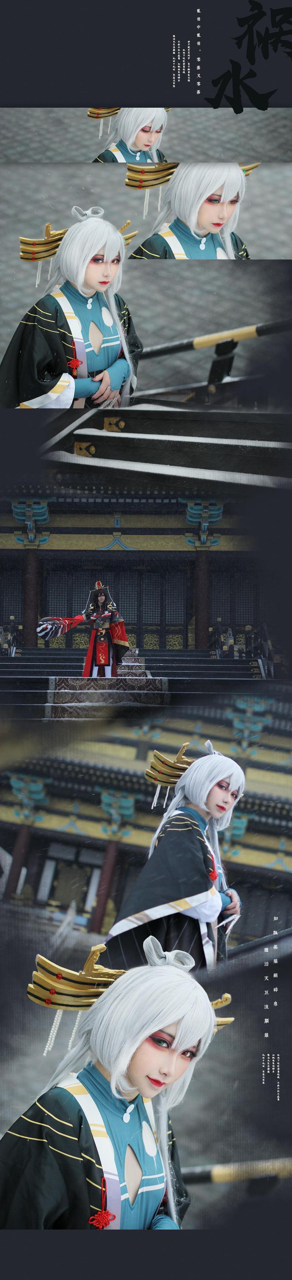 《VOCALOID》正片cosplay【CN:时雨-Jiu】-第6张
