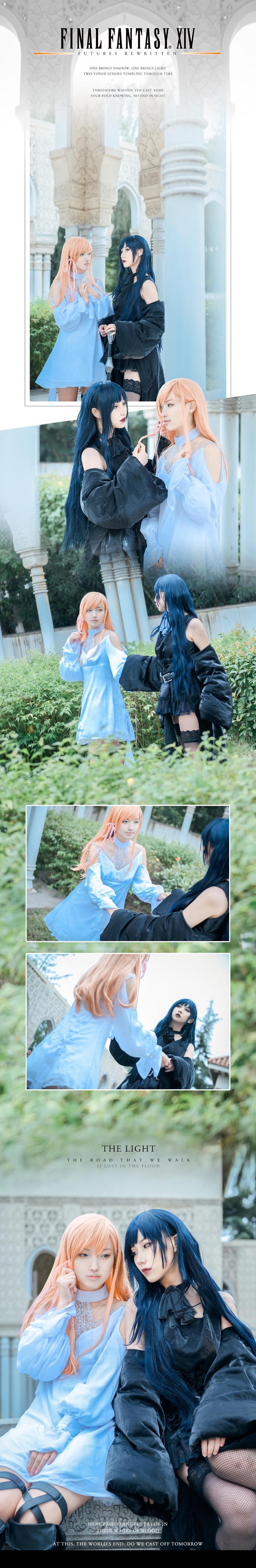 《最终幻想XIV》正片cosplay【CN:辰苏】 -小丑女cosplay图片插图