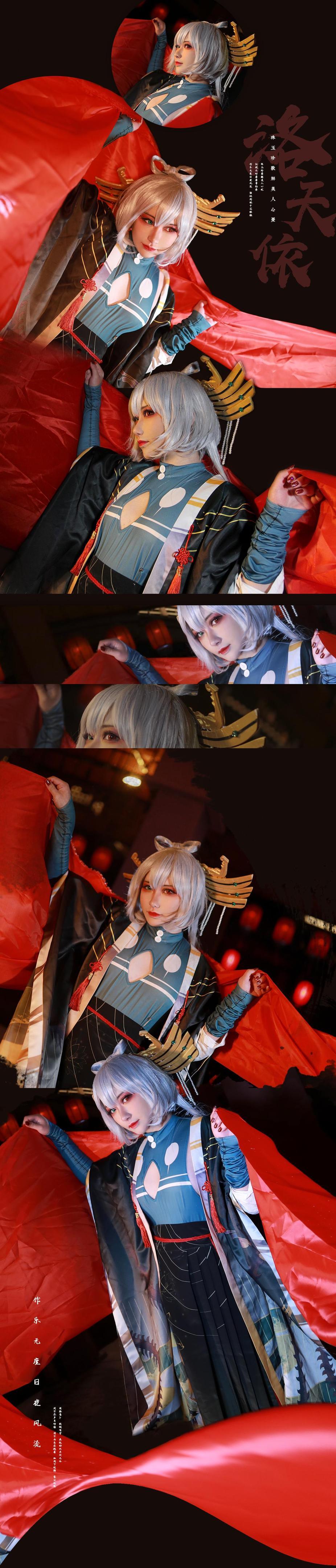 《VOCALOID》正片cosplay【CN:时雨-Jiu】-第4张