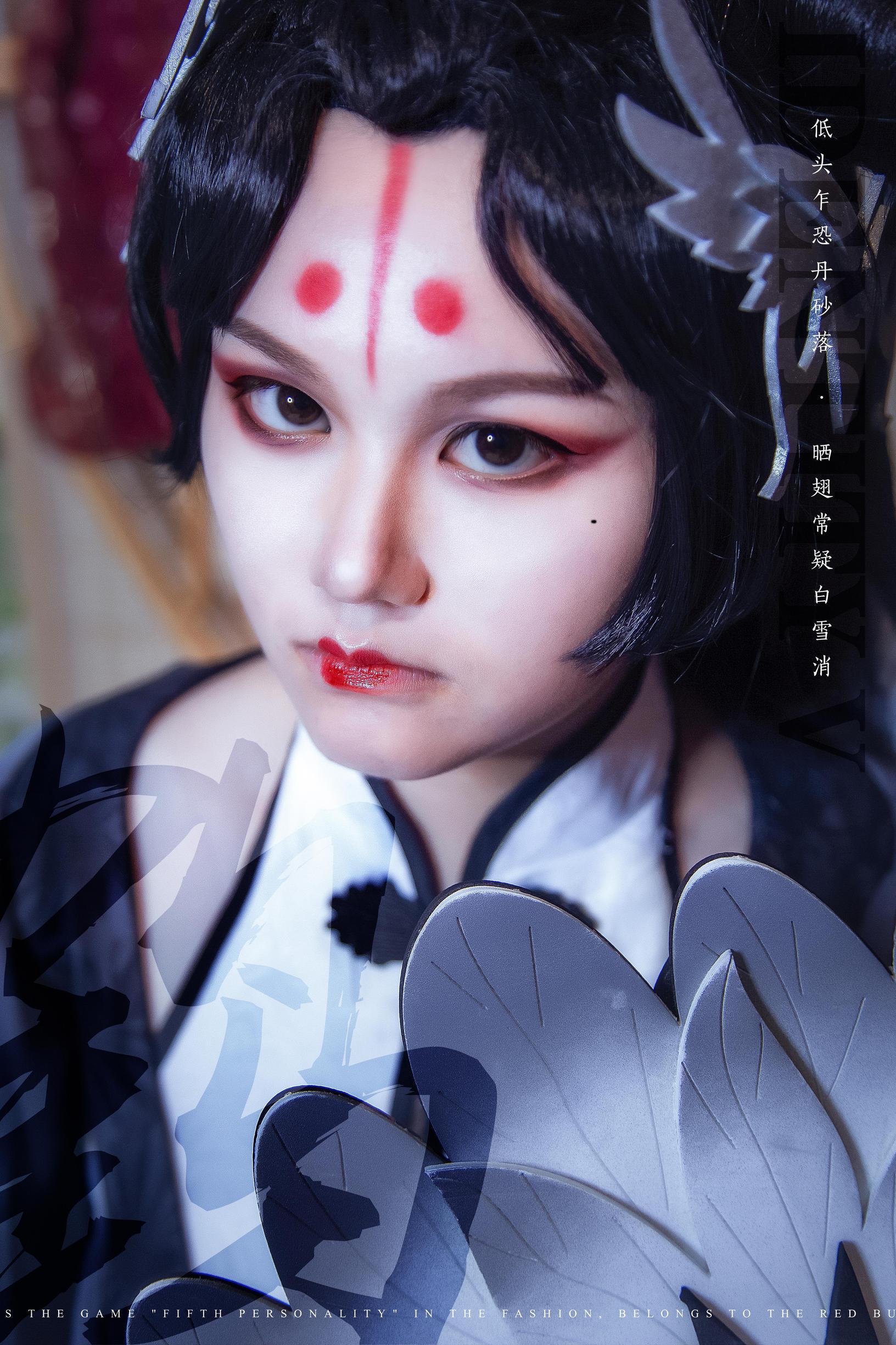 《第五人格》正片cosplay【CN:底层气人coser墨染】-第3张