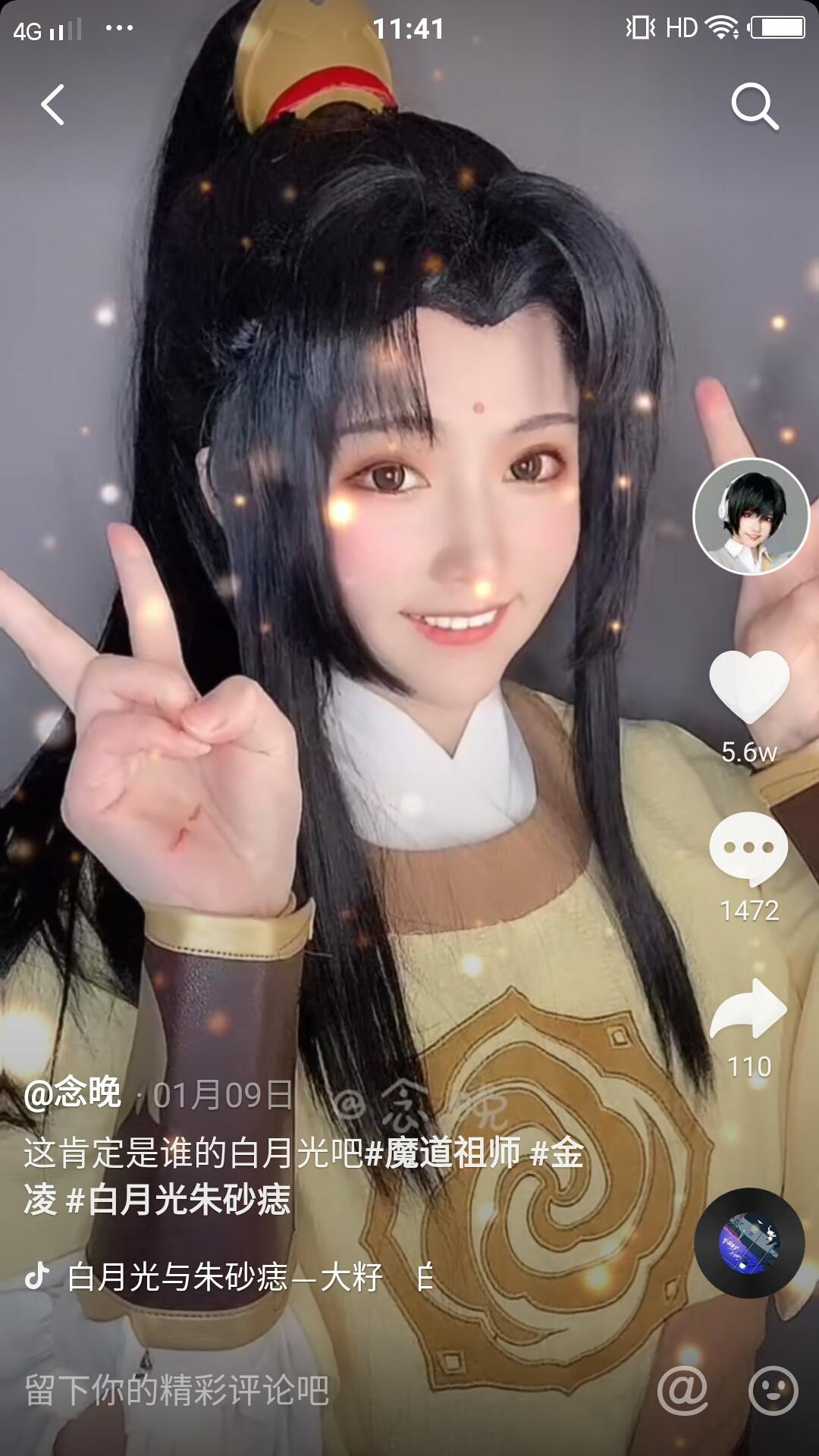 辞曦蒽cosplay-第3张