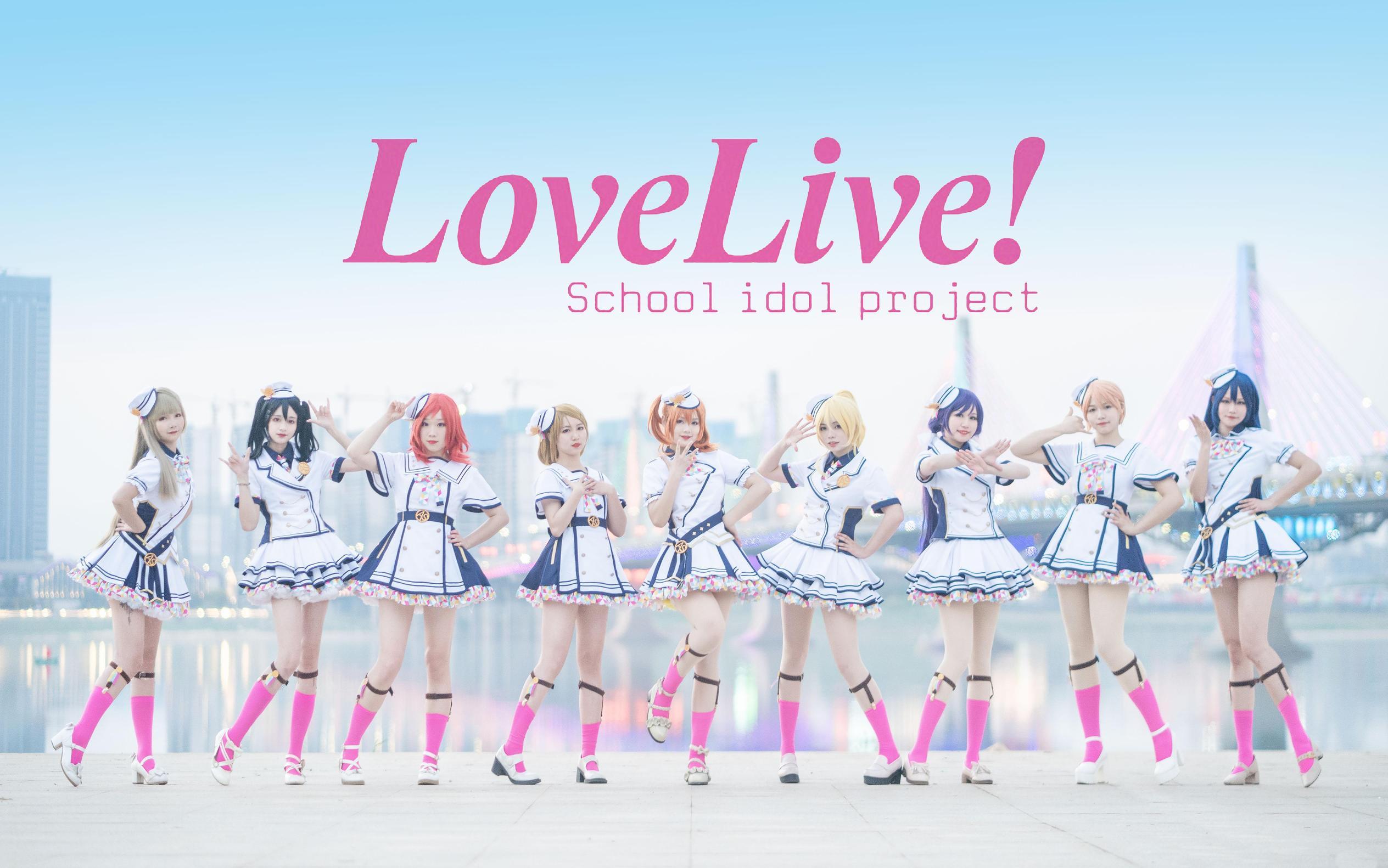 《LOVE LIVE!》南小鸟cosplay【CN:斯比ネルサン】-第1张