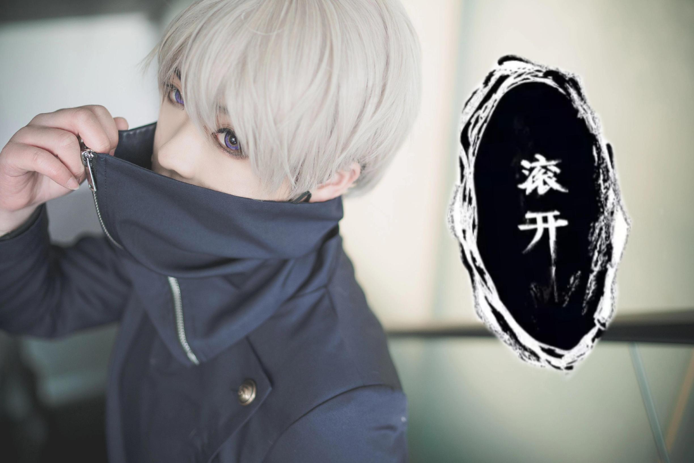 《咒术回战》正片cosplay【CN:枫鵺rain】-第3张