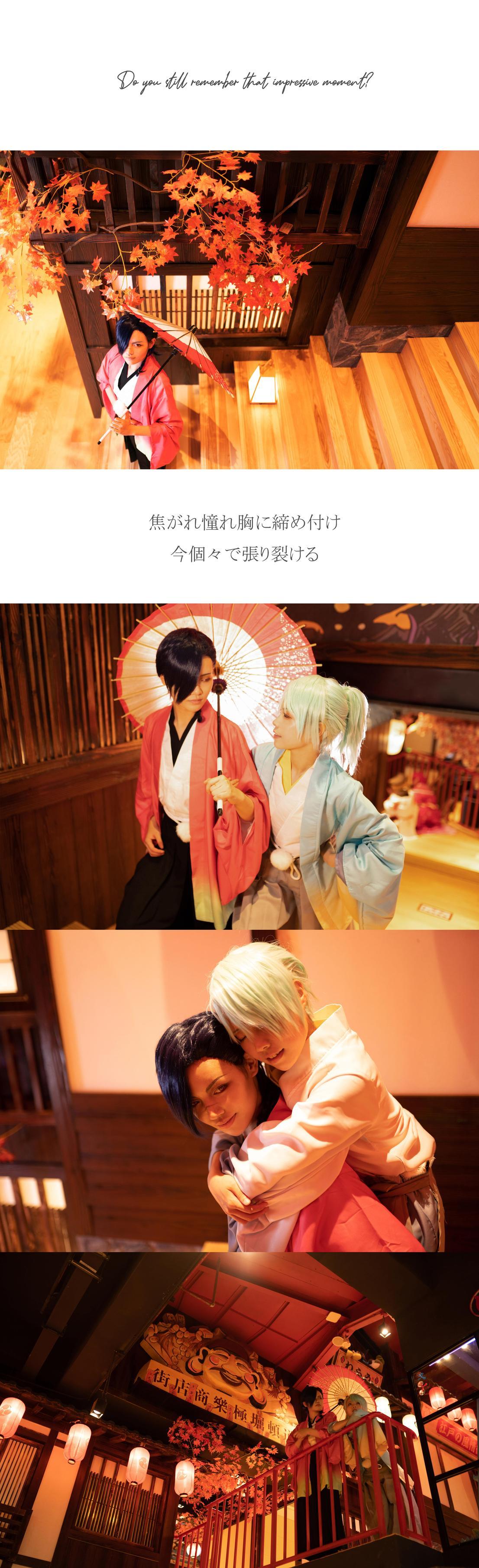 红雀cosplay【CN:芸隱】-第5张