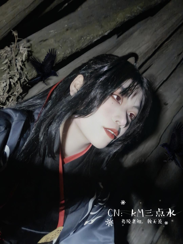 《魔道祖师》三点cosplay【CN:kM三点水.妖大】-第4张