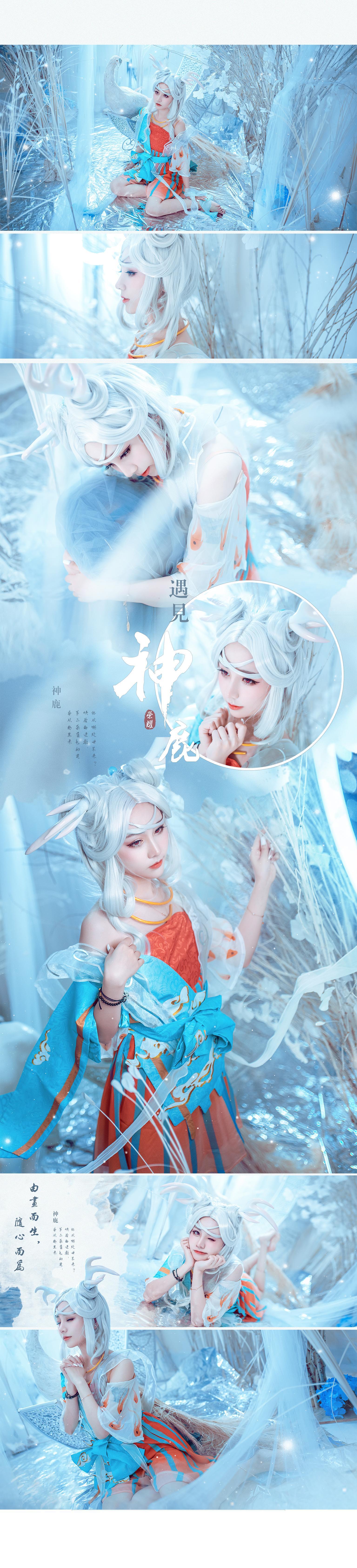 《王者荣耀》总结cosplay【CN:一块老冰糖】-第1张