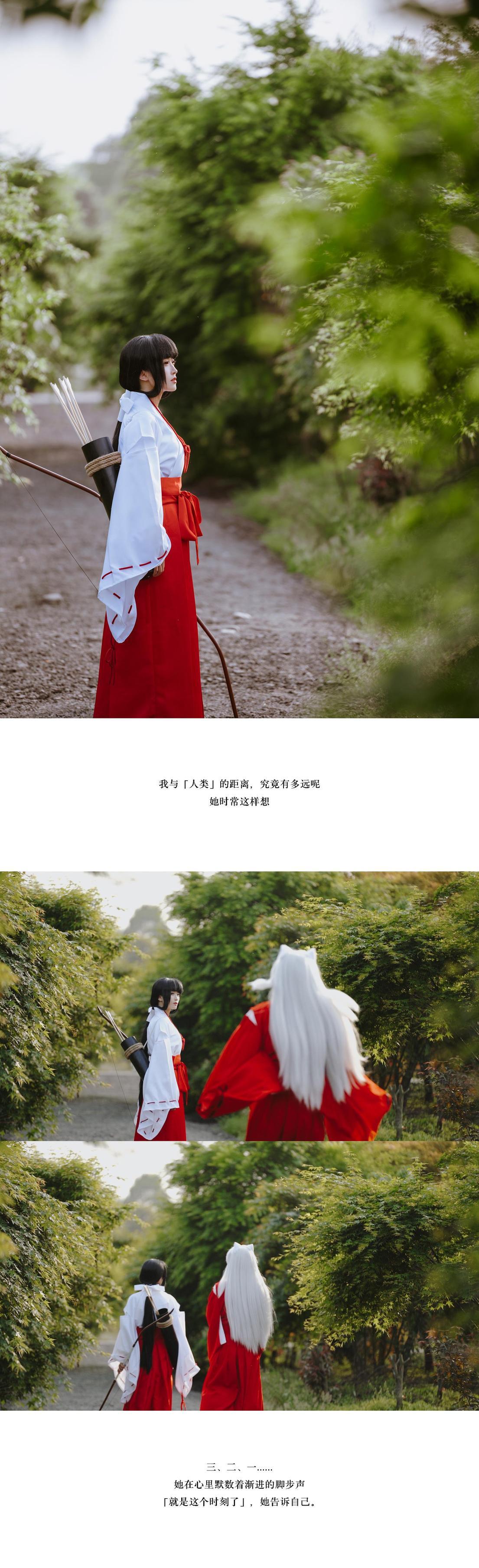 《犬夜叉》桔梗cosplay【CN:乱红】-第4张
