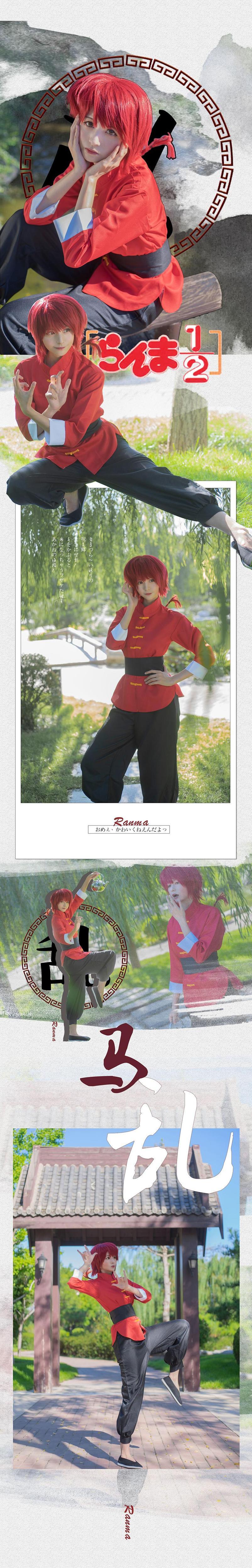 童年cosplay【CN:小乔木桃桃】 -cosplay胸图片插图