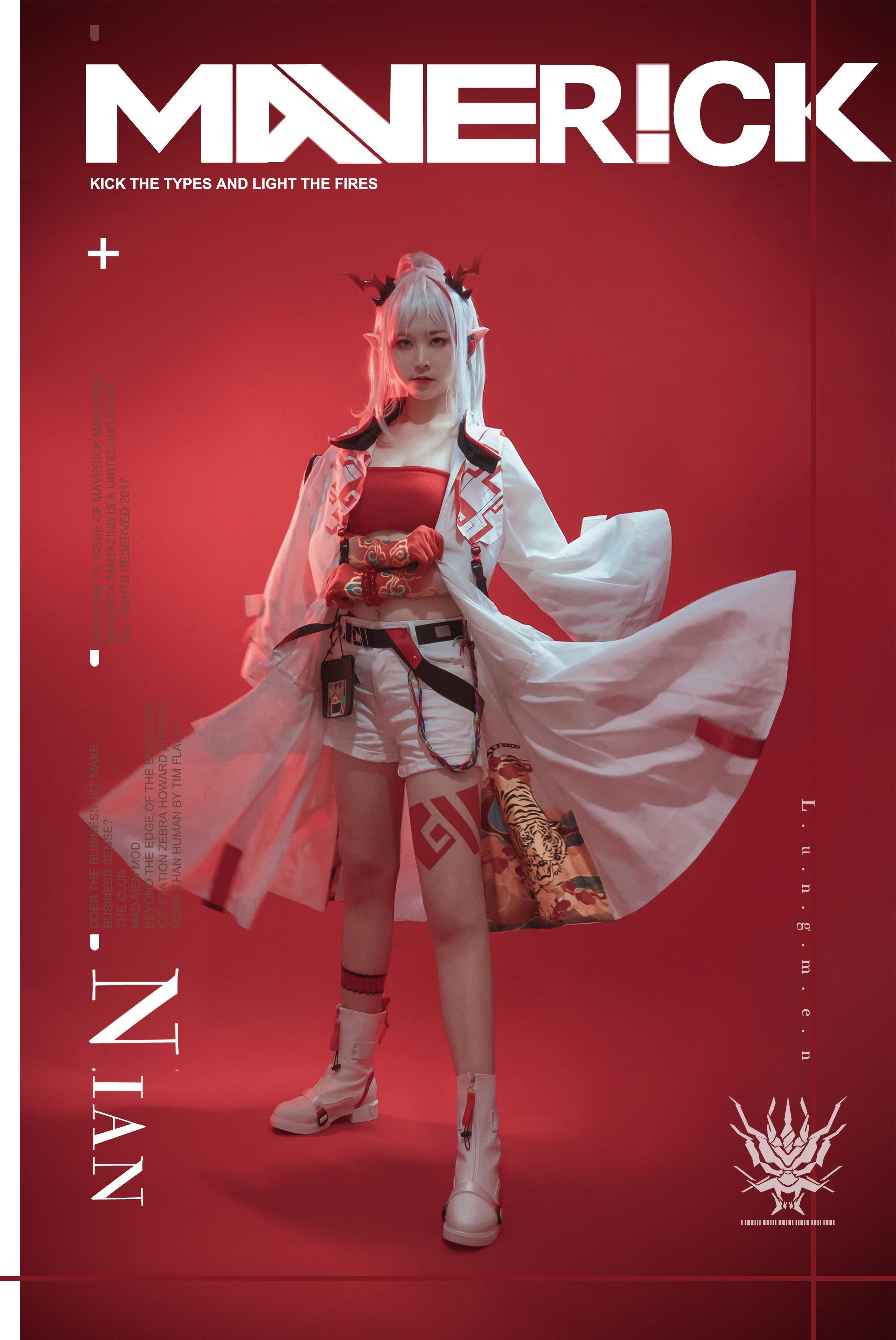 《明日方舟》正片cosplay【CN:NANCO-】-第1张