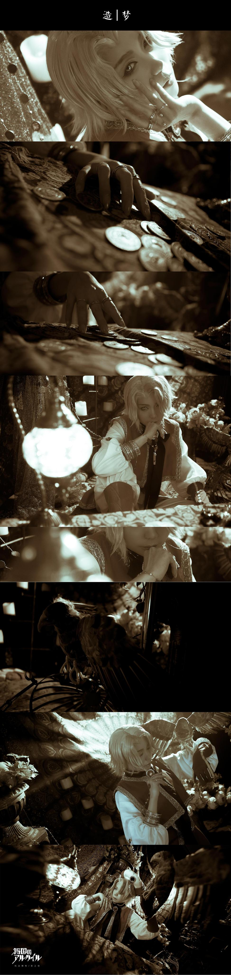 《将国之天鹰星》正片cosplay【CN:苍之砂】 -50支cosplay男装图片插图