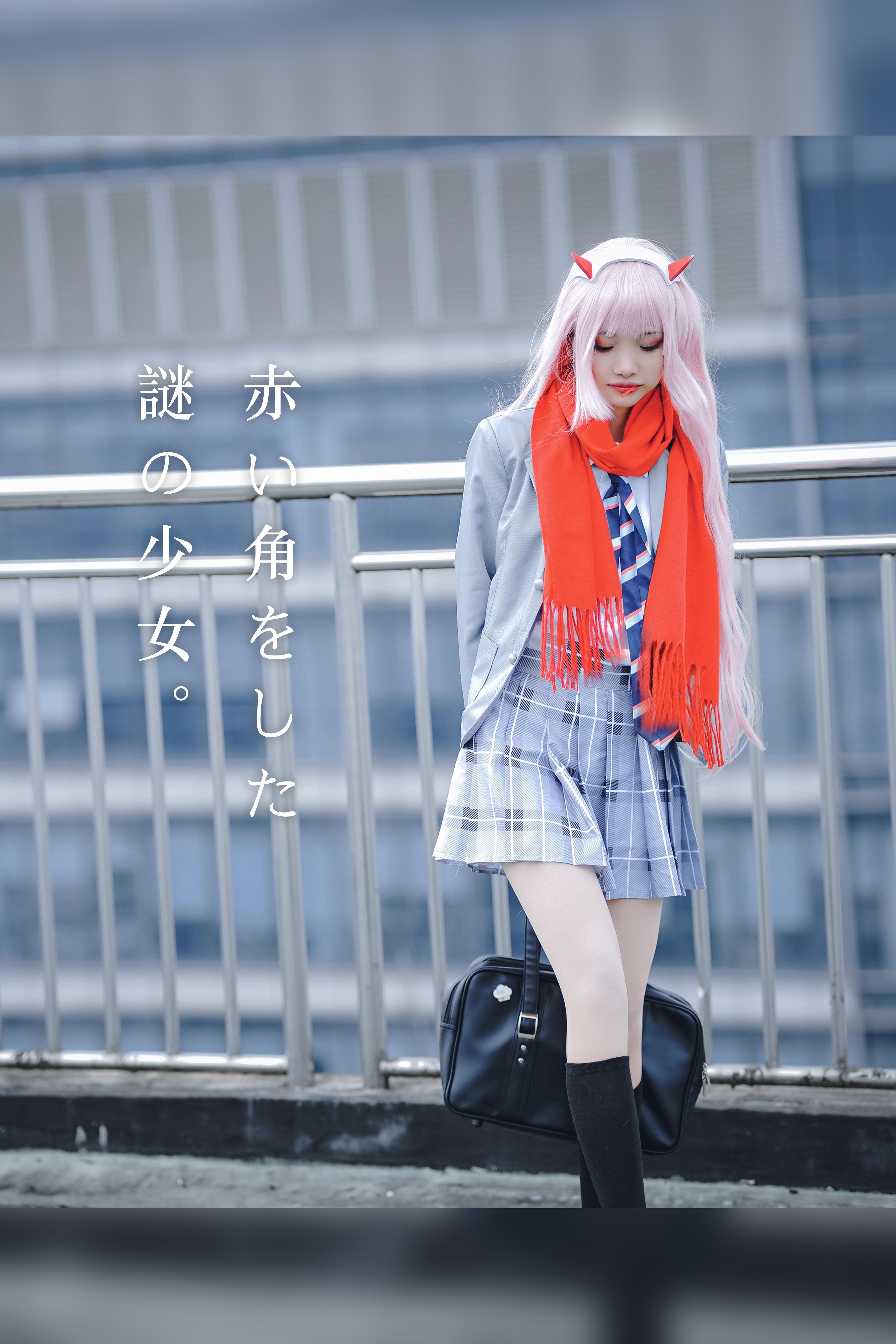 《DARLING IN THE FRANXX》正片cosplay【CN:鸠莹_YING】-第2张