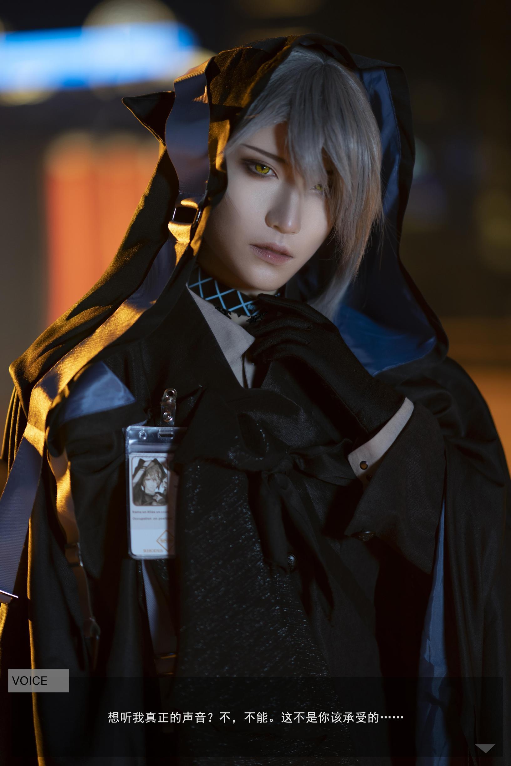 《明日方舟》正片cosplay【CN:斯诺_Yukina】-第13张