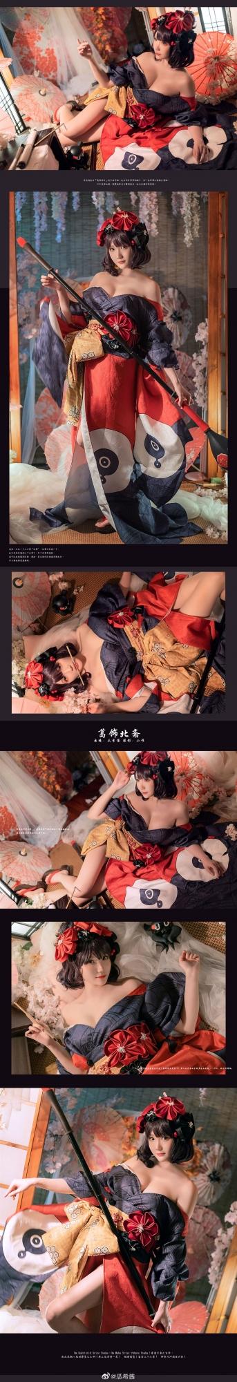 FGO葛饰北斋超美Cosplay美图【CN:瓜希酱】 (9P)-第9张