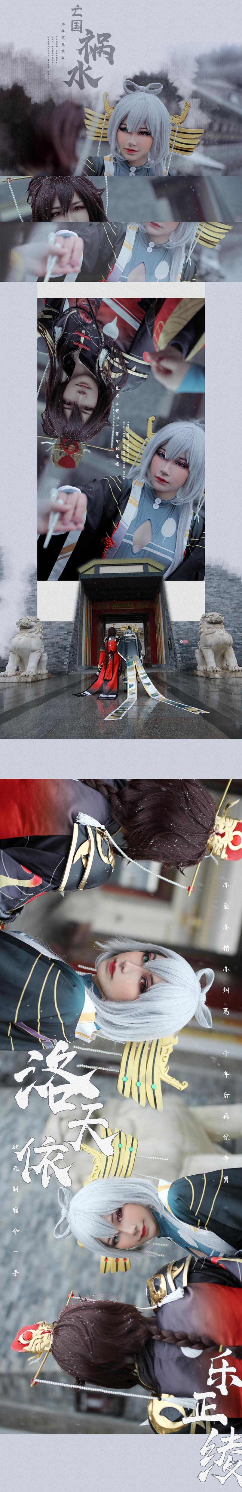 《VOCALOID》正片cosplay【CN:时雨-Jiu】-第3张
