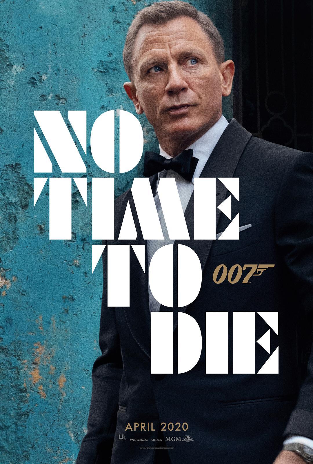 【电影预告】007:无暇赴死 No Time to Die 2021-04-2 英国上映