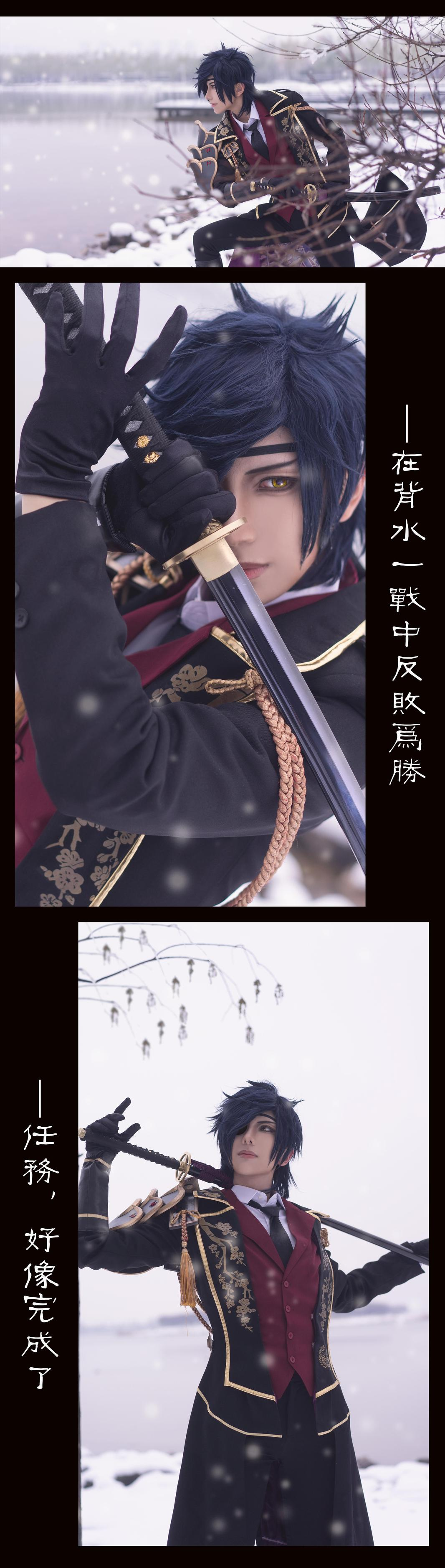 《刀剑乱舞》正片cosplay【CN:coser张国风】 -cosplay男价格及图片表插图