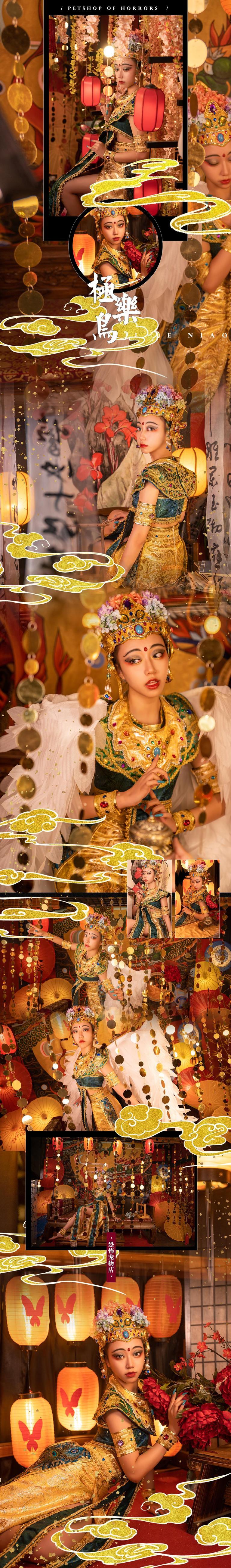 《恐怖宠物店》正片cosplay【CN:樱浅睡不着】 -cosplay婚纱图片插图