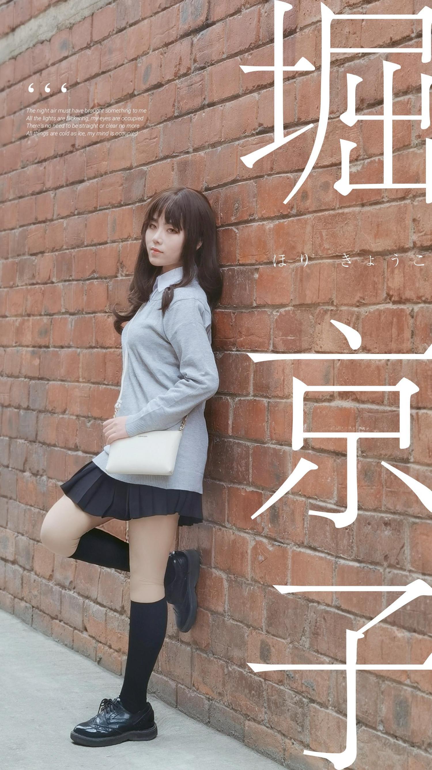 《堀桑与宫村君》生活cosplay【CN:森野久枝】 -钻石组cosplay图片插图