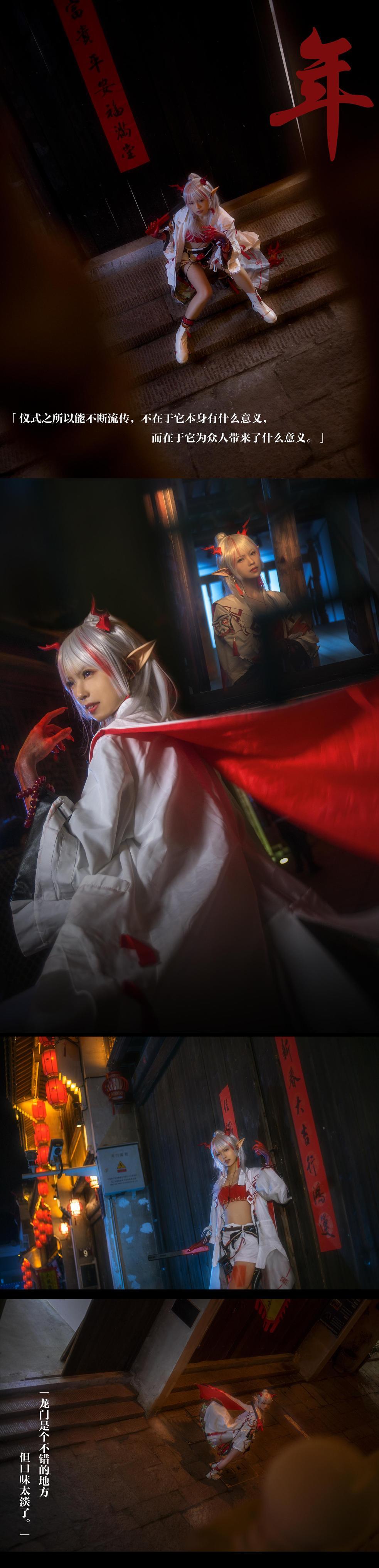 《明日方舟》正片cosplay【CN:天子Ayiig】-第2张
