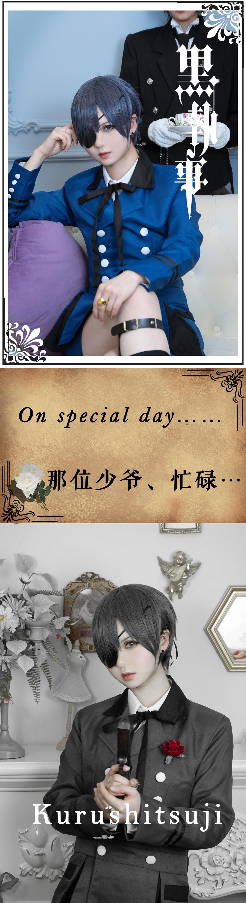 《黑执事》真人cosplay【CN:喵子大王巡山归来】 -邪恶cosplay图片插图