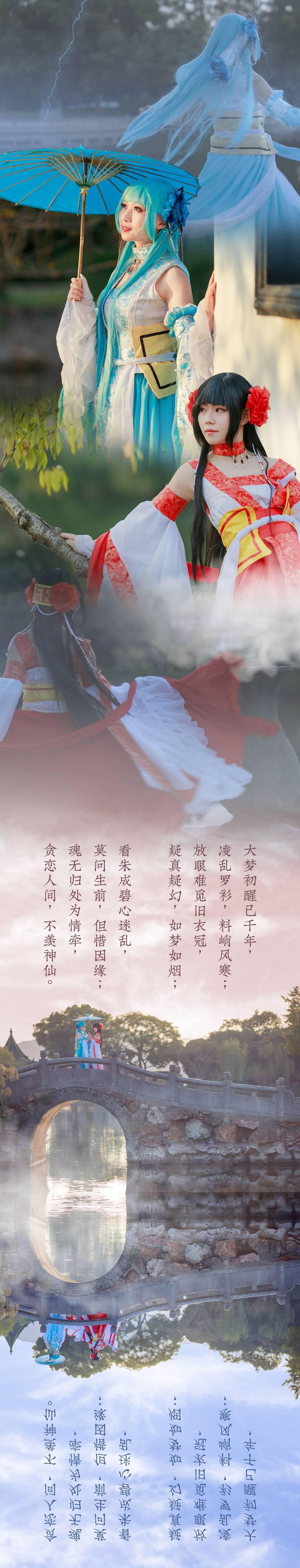 《仙剑奇侠传三》同人cosplay【CN:聆风语约】-第8张