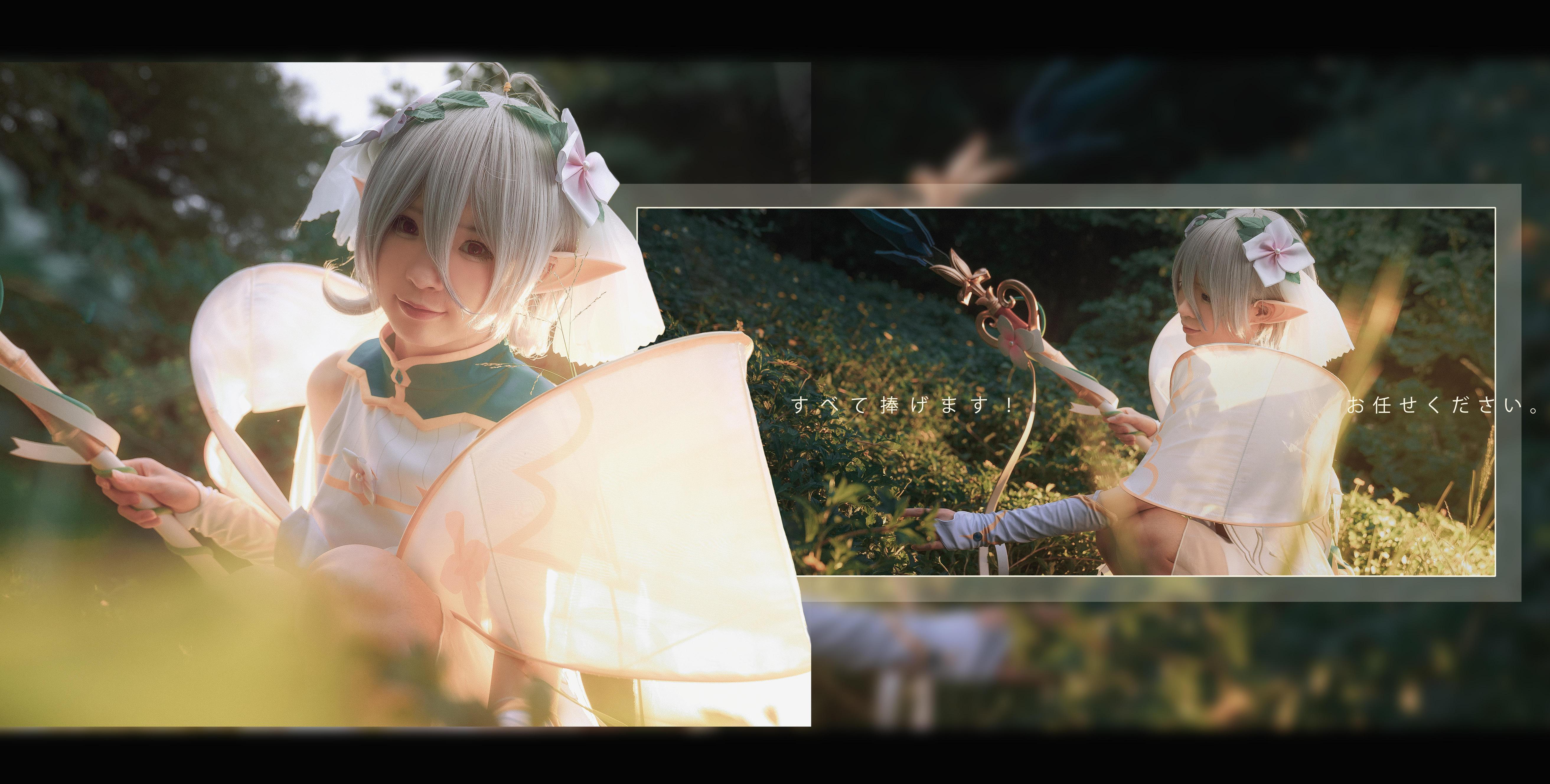 公主cosplay【CN:某科学的家里蹲】-第3张