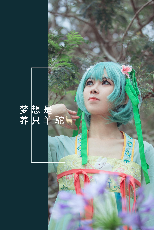 《王者荣耀》摄影cosplay【CN:Starry是佀苔礼】-第7张