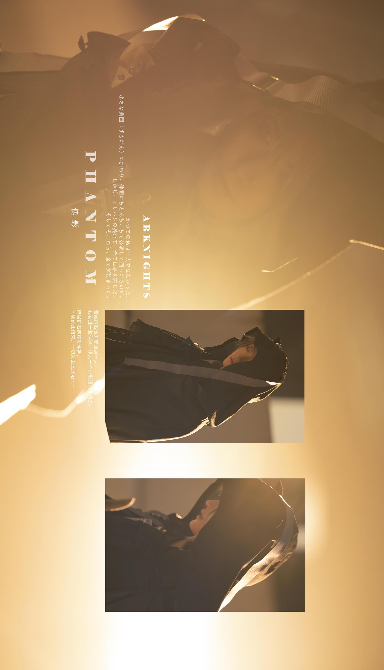 《明日方舟》正片cosplay【CN:斯诺_Yukina】-第6张