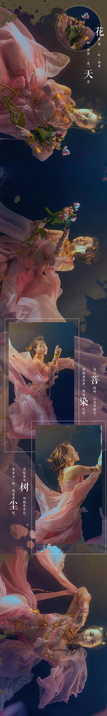 《剑侠情缘网络版叁》剑网三七秀cosplay【CN:冰漠】-第1张