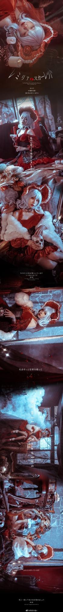 东方project   蕾米莉亚·斯卡雷特   @冉冉不甜v (9P)-第9张