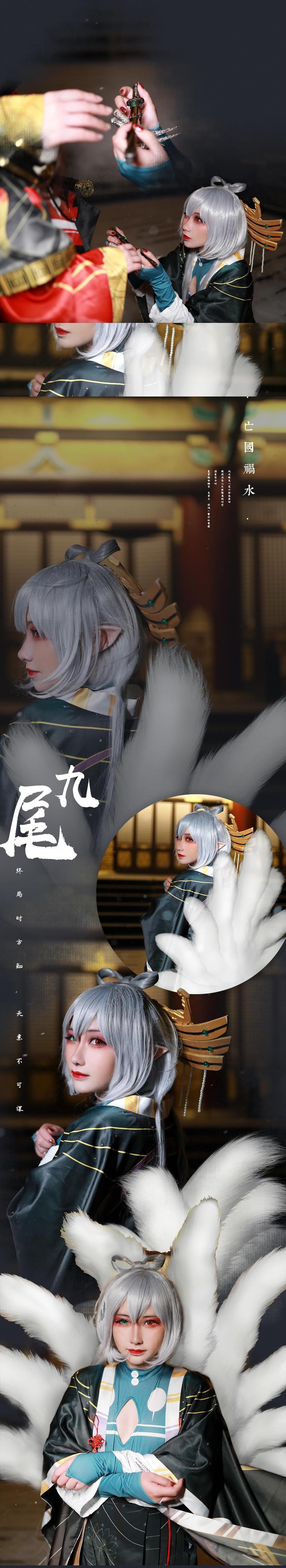 《VOCALOID》正片cosplay【CN:时雨-Jiu】-第8张