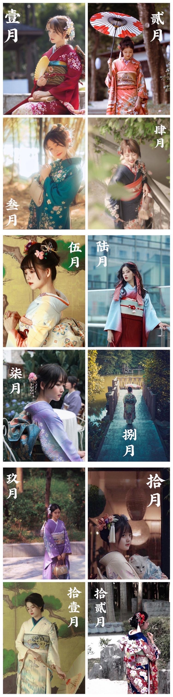 摄影cosplay【CN:惠吉小馆E君桑】-第1张