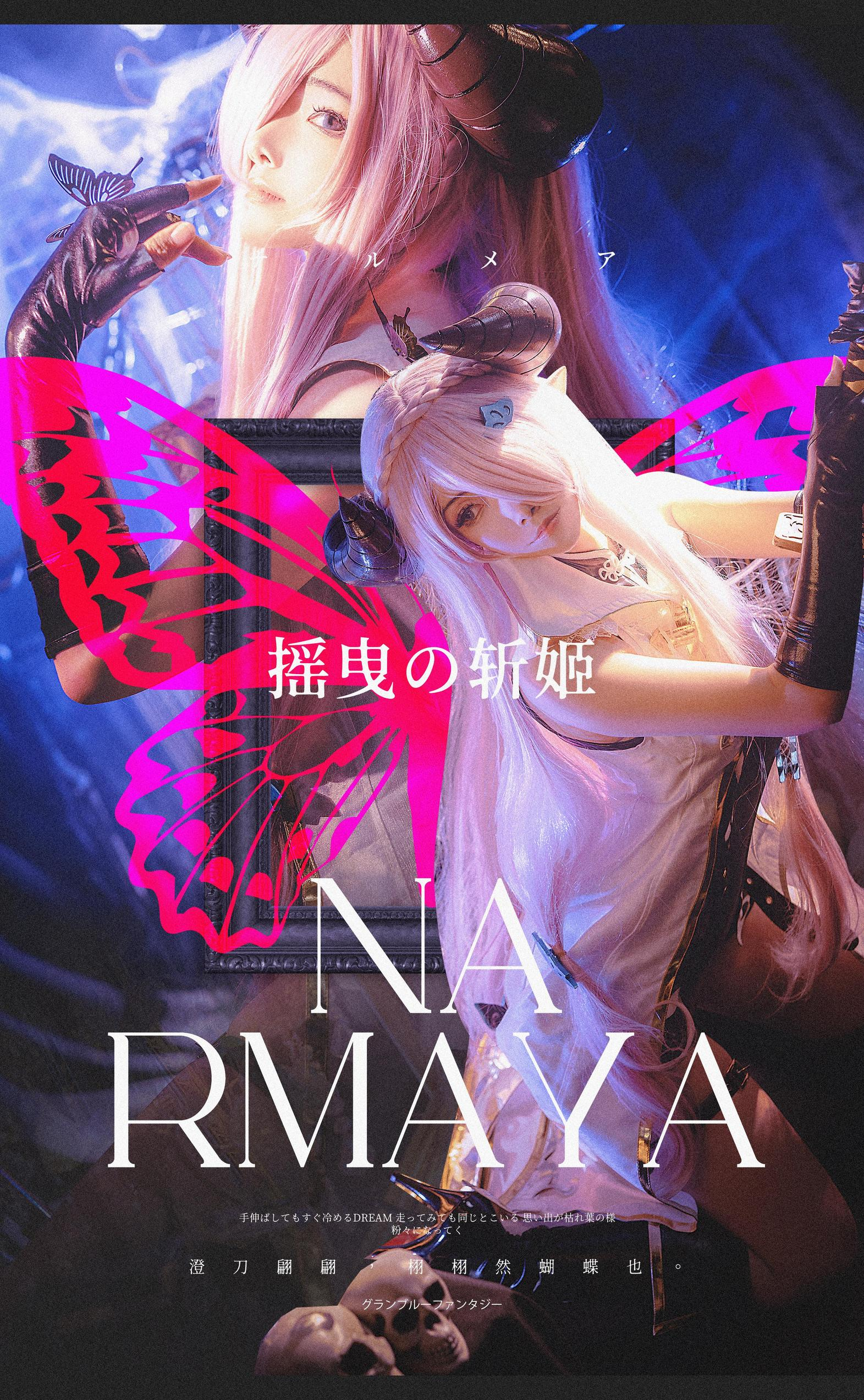 正片cosplay【CN:NonoLee_】-第2张