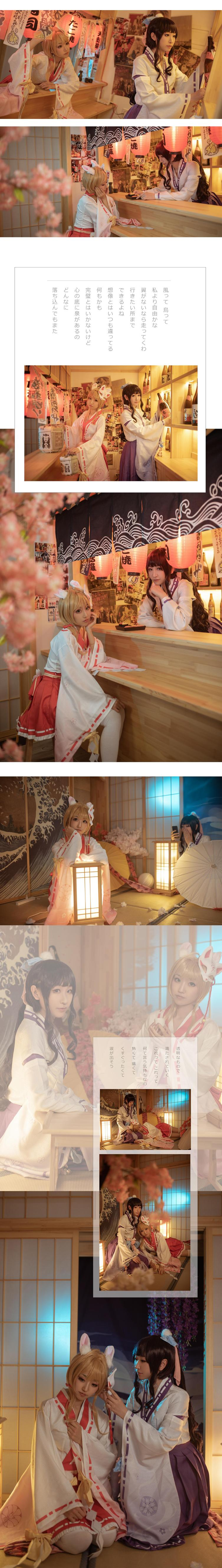 《魔卡少女樱》正片cosplay【CN:风麟灬伏西米】-第1张