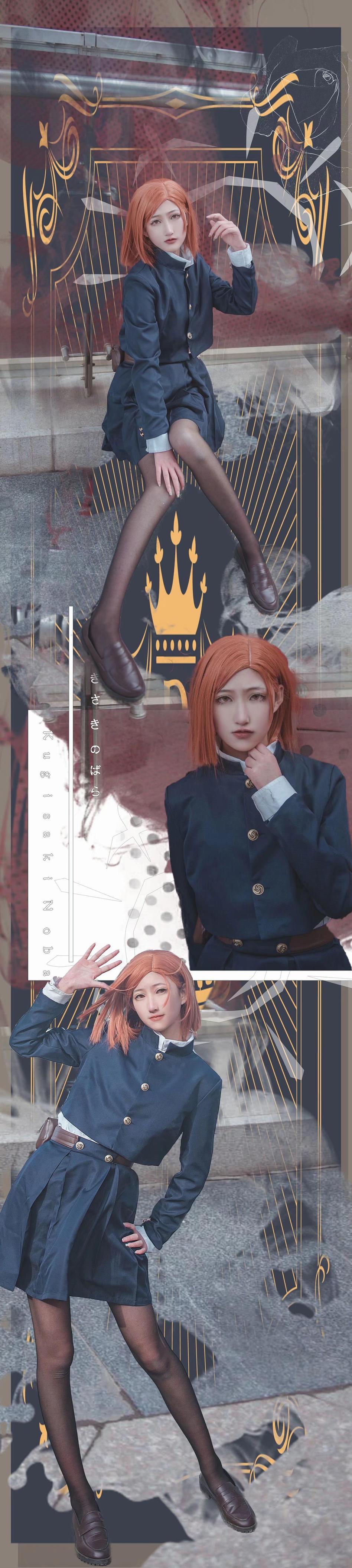 《咒术回战》正片cosplay【CN:芝士zs77】-第6张