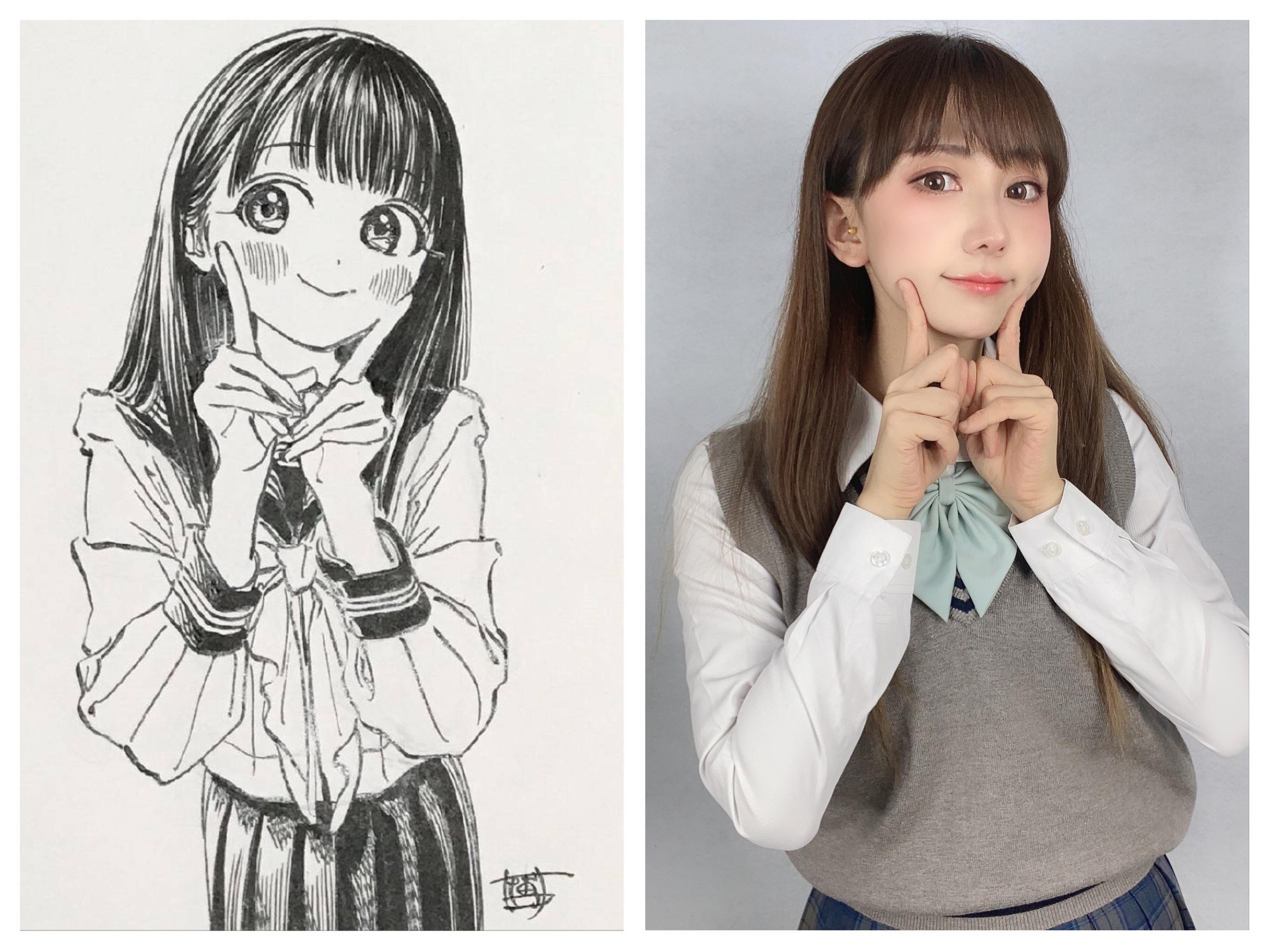 《明日酱的水手服》少女cosplay【CN:阿凡usagi】-第4张