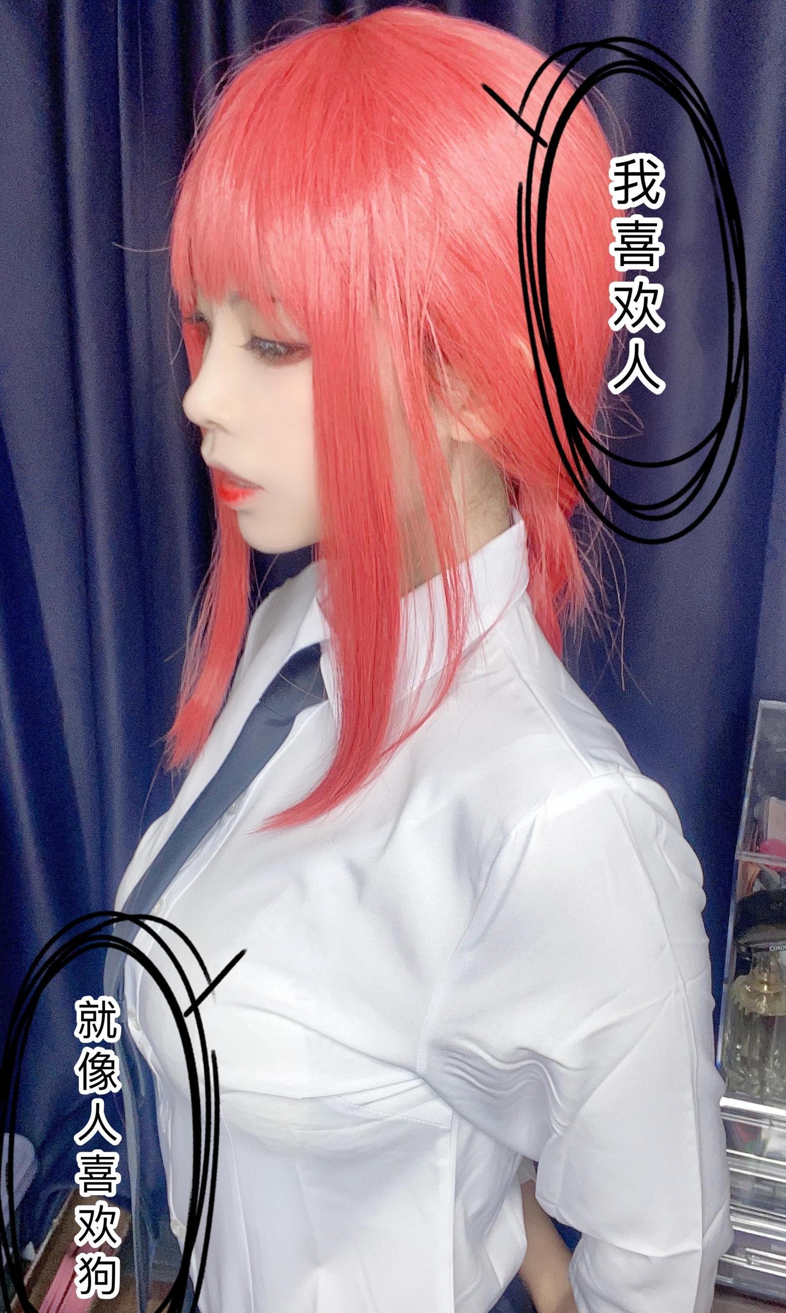 电锯cosplay【CN:一粒榛子-】-第4张