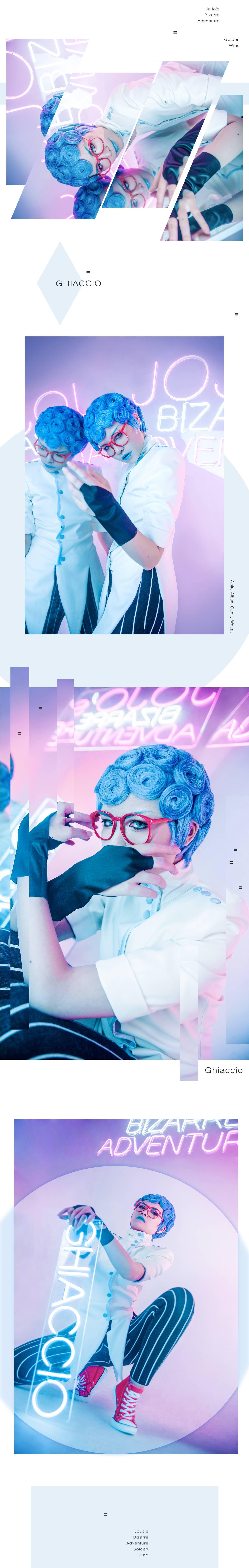 璪光霜cosplay-第3张