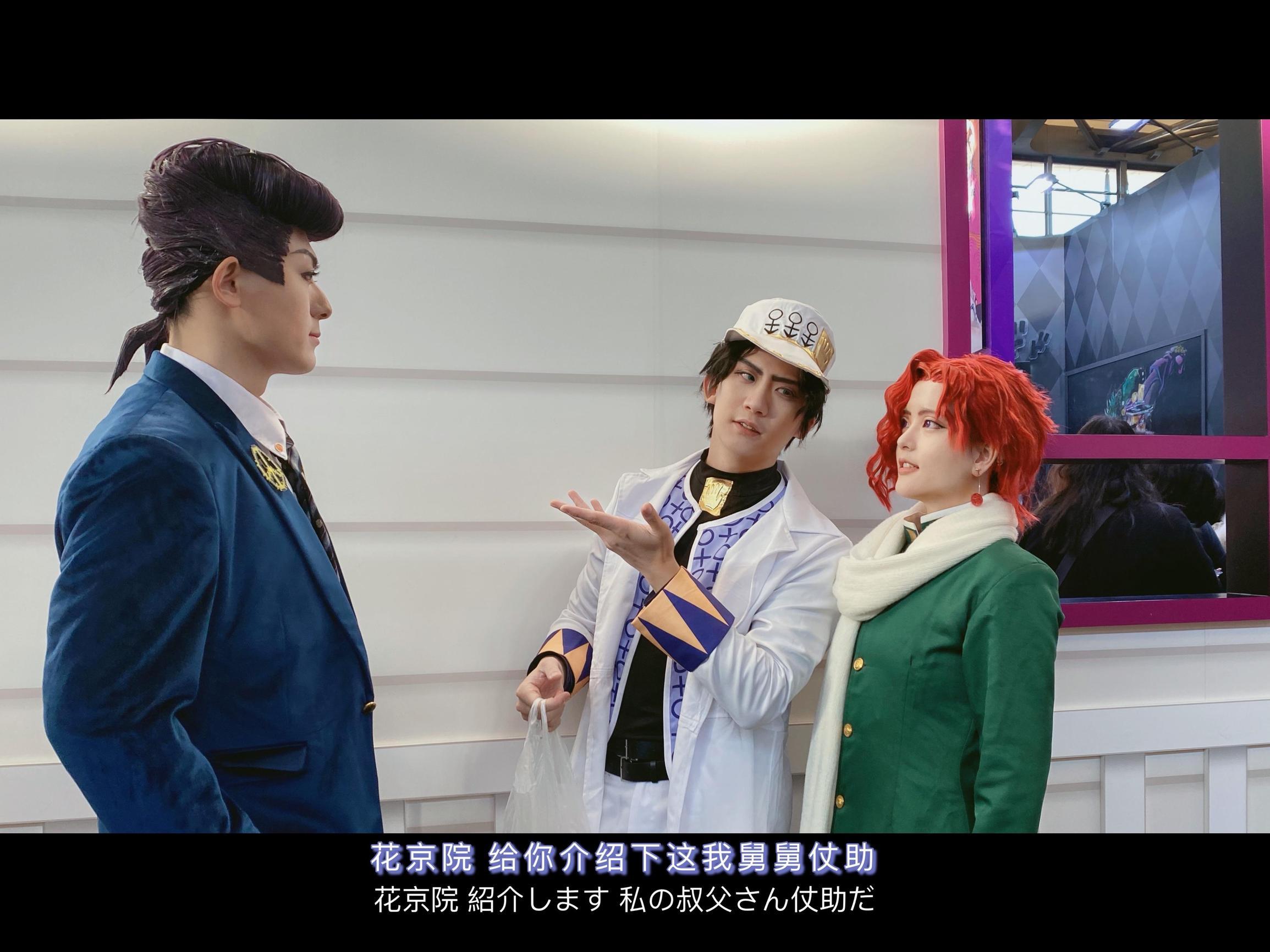 《JOJO的奇妙冒险》东方仗助cosplay【CN:小夕未希_miki】-第1张