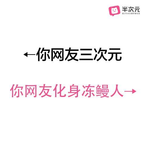 《鬼灭之刃》挑战cosplay【CN:我想换个昵称咋老不过审】-第2张