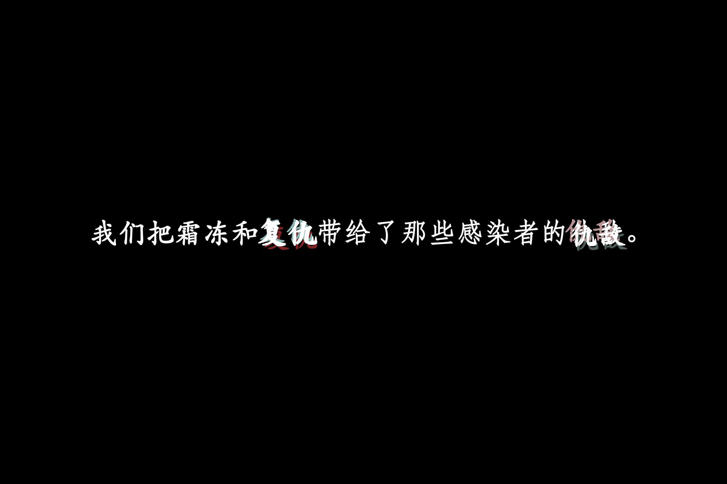 《明日方舟》正片cosplay【CN:-爵冷-】-第2张
