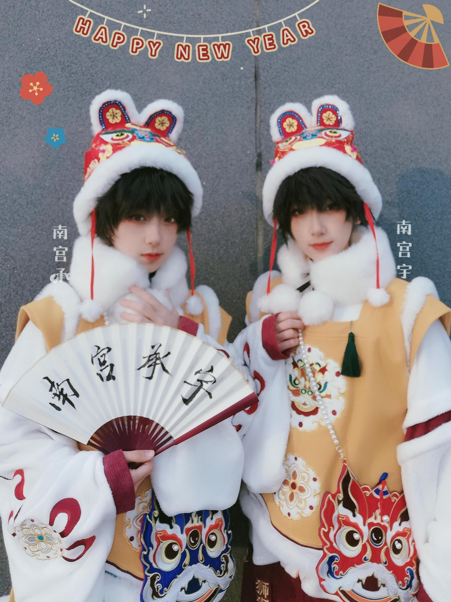 双胞胎cosplay【CN:南宫承宇】-第2张