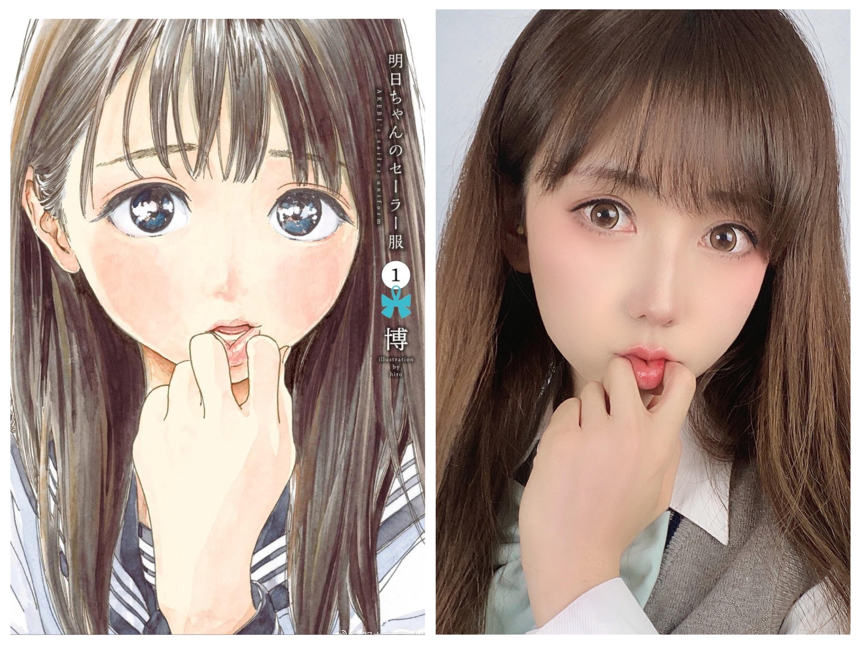 《明日酱的水手服》少女cosplay【CN:阿凡usagi】-第1张