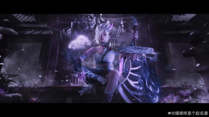 [COS]英雄联盟   锐雯   灵魂莲华皮肤   @喵啧咚是个起名废 (9P) -cosplay展创意图片插图