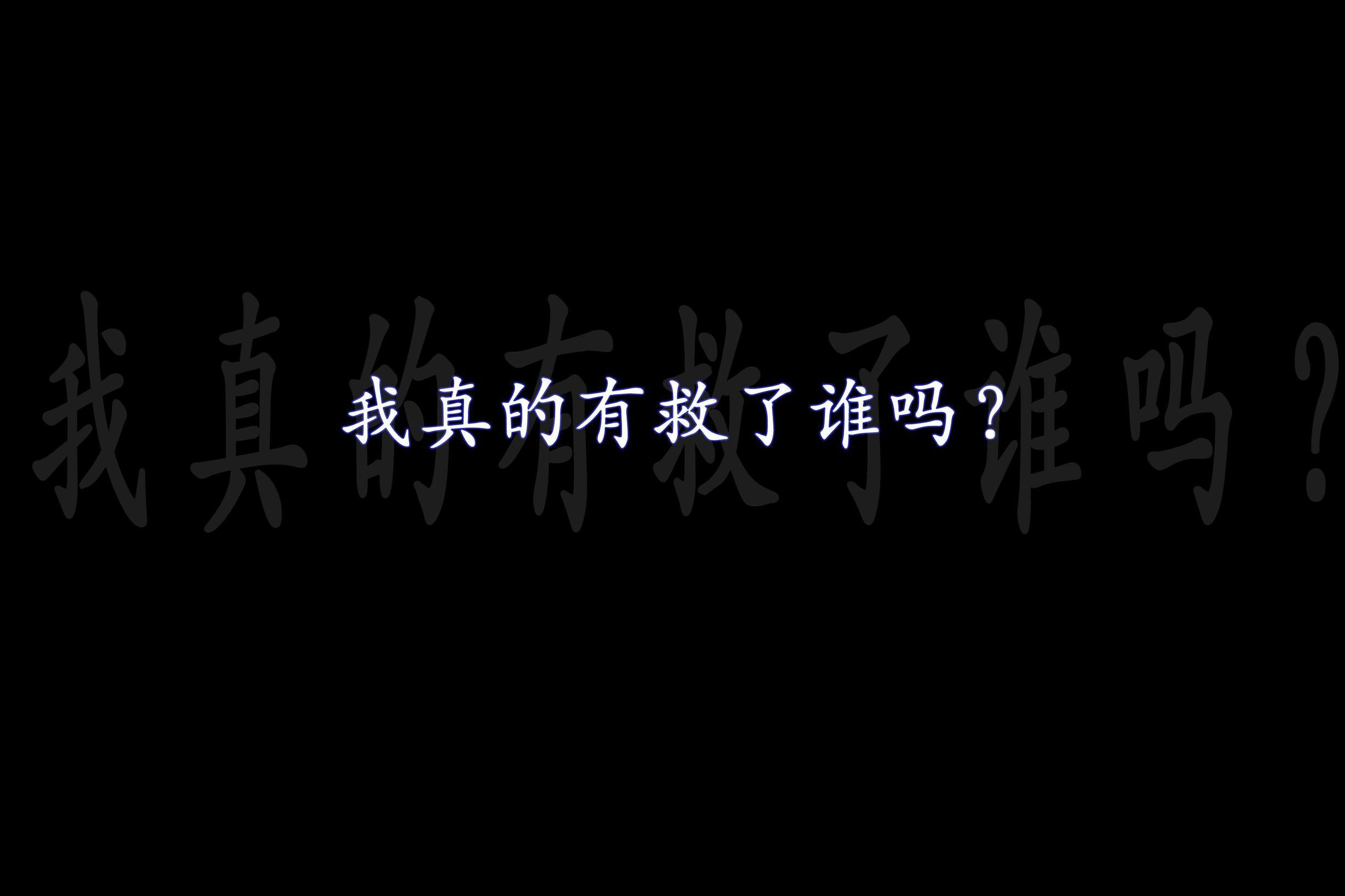 《明日方舟》正片cosplay【CN:-爵冷-】-第9张